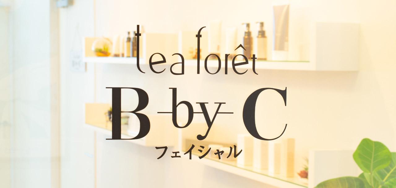 teaforetスライドイメージ02